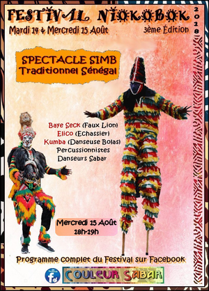 Spectacle Simb (Traditionnel Sénégal) | En Plein Air