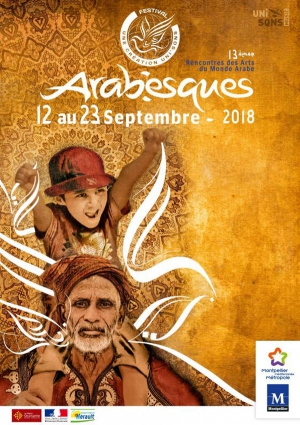 DHAFER YOUSSEF - FESTIVAL ARABESQUES 2018